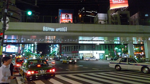 Roppongi night shot