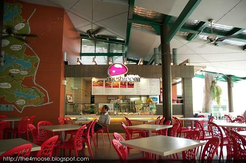Mushroom Café - Interior