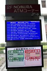 野村証券ATMコーナーと日本株式ETFボード