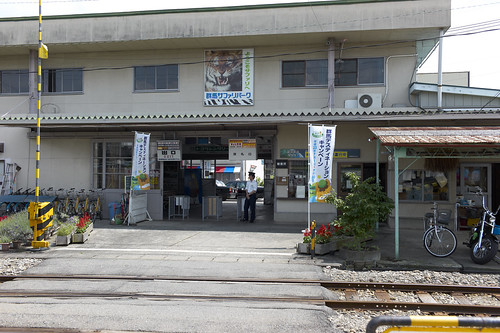 The Josyu-Tomioka Station