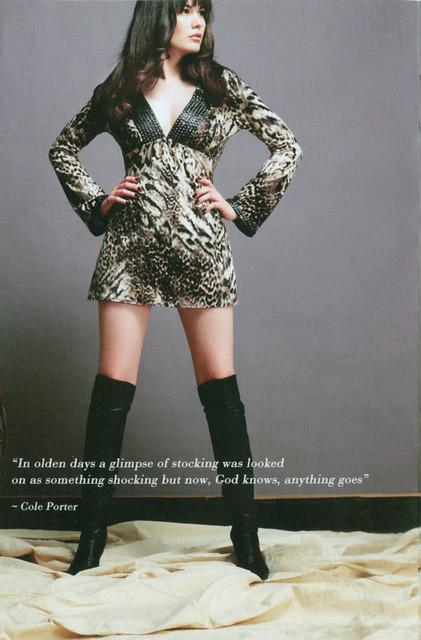 Cole Porter ~ Celeste Thorson by www.CelesteThorson.com