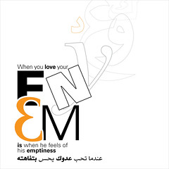 ENEMY (abdull) Tags: orange black love design feel typo emptiness enemy typographic kuwaitigraphicdesigner