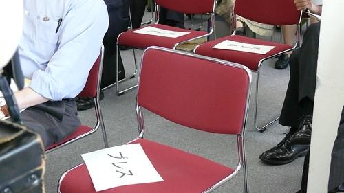 ガラス固化体に関する小委員会#2