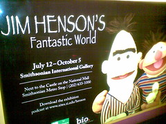 Metro Ad for Jim Henson exhibit