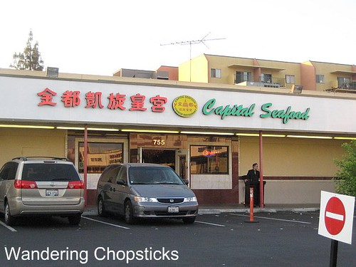 Capital Seafood Chinese Restaurant (Wedding Banquet) - Monterey Park  1