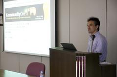 野上 忍さん, JJUG + SDC JavaOne 報告会, Sun Microsystems 神宮前オフィス