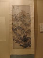 China-0725