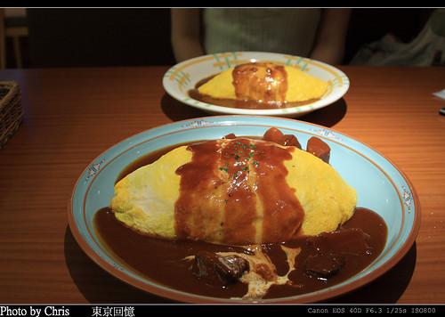 2008_tokyo_1010