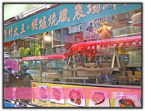 銀龍粉麵茶餐廳02
