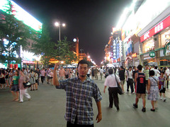 IMG_5959 (chenac) Tags: beijing