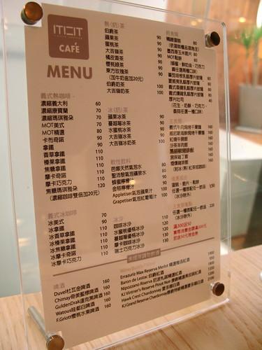 Loft Cafe menu
