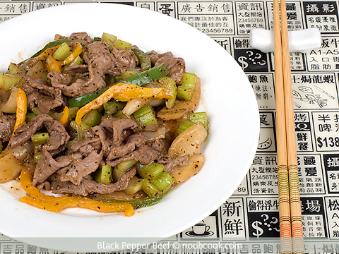 Stir Fry Black Pepper Beef