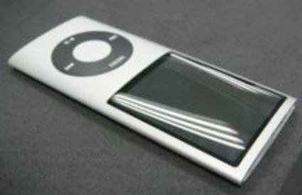 Estuche nuevo iPod Nano 4G