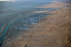 The Dead Sea area, 3673 (Ben Tov Collections) Tags: photography this israel us order image please aerialview visit aerial to at wwwbentovcom brownbluestreamthedeadseaarea3673