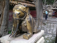Forbidden City scene