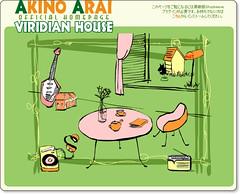 AKINO ARAI -viridian house-