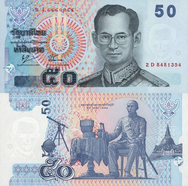 50 Baht Thailand 2004