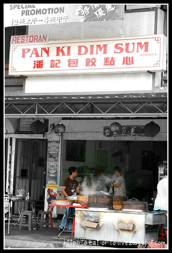Pan Ki Dim Sum