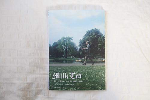 milktea1.jpg by you.