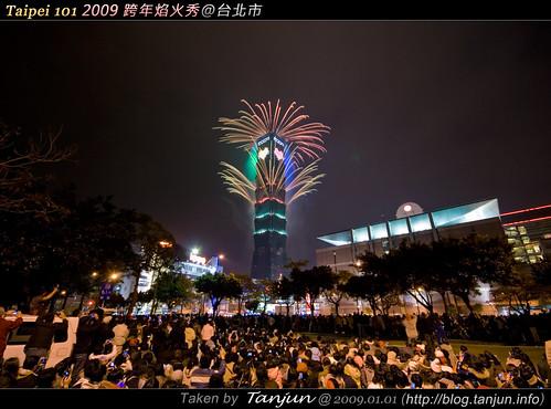 Taipei 101 2009 跨年焰火秀@台北市
