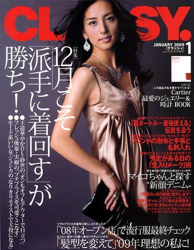 相沢紗世の画像48659