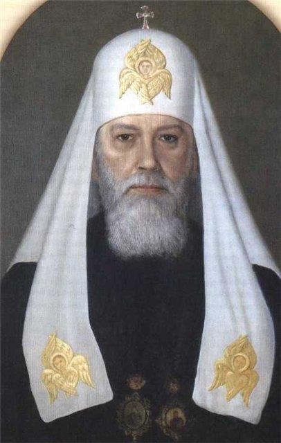13-Алексий I (1945-1970)