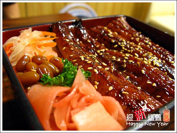 090204_11_花蓮魚豐小吃