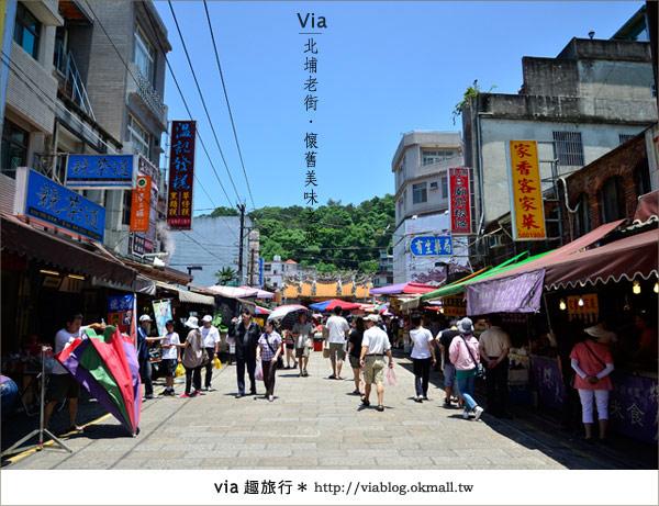 【新竹一日遊】北埔老街~在古廟舊巷內尋找專屬客家的美食2