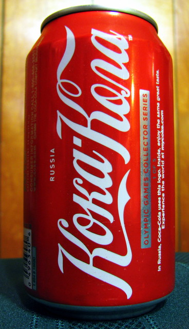 Russian Coke Can