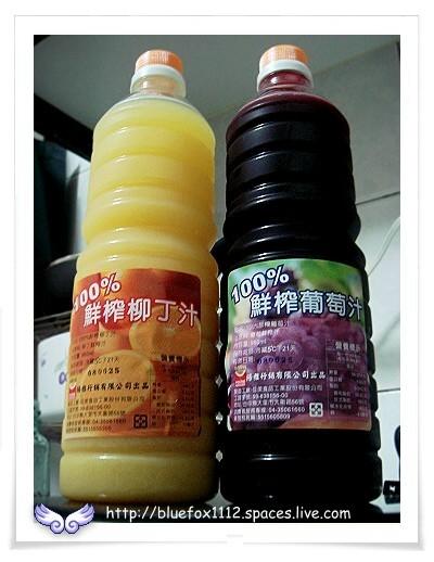 080614CNS果汁_柳橙汁&葡萄汁新包裝