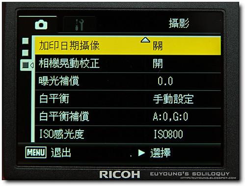 GX200_menu_20 (euyoung's soliloquy)