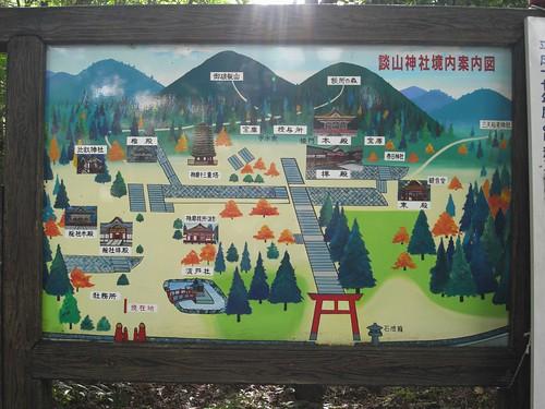 談山神社-26
