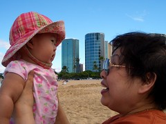Ah Mah and Aki at Ala Moana
