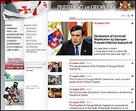 La web del presidente georgiano