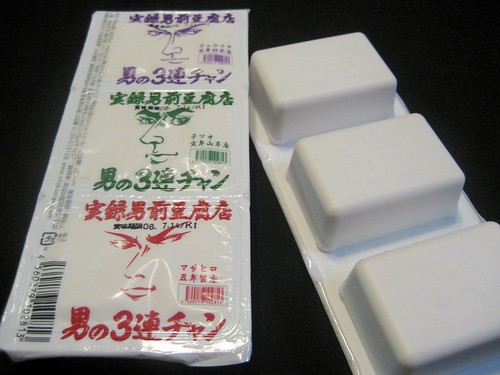 Otokomae(Handsome Guy) Tofu
