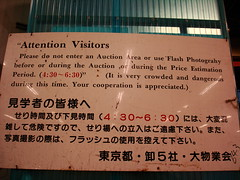 Attention Visitors