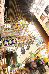 Bamboo scffolding