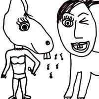 donkey copy