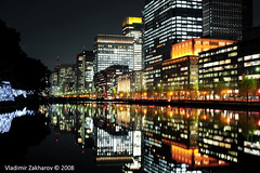 tokyo maromuchi night (Vladimir Zakharov  ) Tags: colour reflection water japan skyline architecture night outdoors photography cityscape waterfront citylife nopeople illuminated financialdistrict marunouchi tokyoprefecture capitalcities traveldestinations buildingexterior nohdr gettyimagesjapanq1