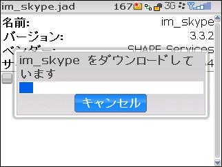 IM+SKYPE[3].png