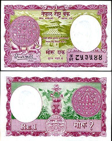 1 Mohru Nepál 1960, P8