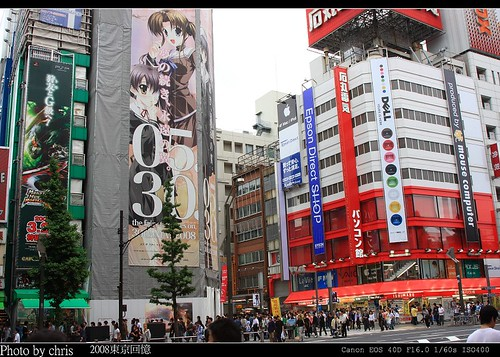 2008_tokyo_0239