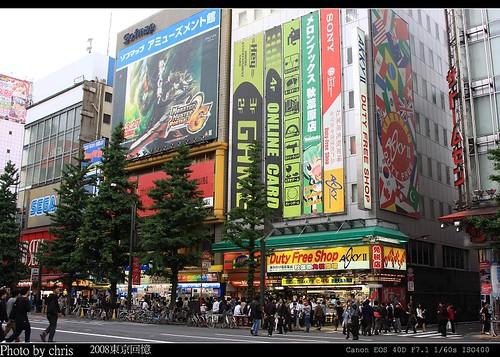 2008_tokyo_0307