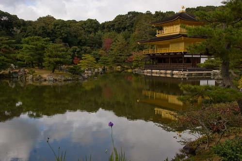 2659524155 c40fc2ef93 Los Templos de Kyoto