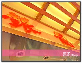 銀龍粉麵茶餐廳01