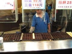 IMG_0356 (klavierkairen) Tags: taiwan 台灣 淡水 takoyaki danshui 蛸燒