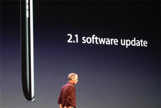 firmware 2.1
