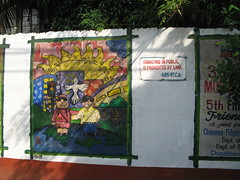 Read the sign (Normann) Tags: school sign notice philippines murals manila urinating