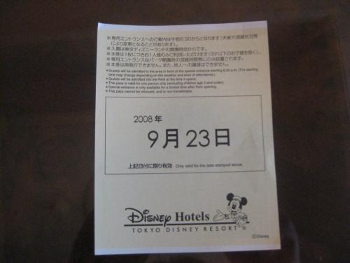 東京ディズニーランドホテル