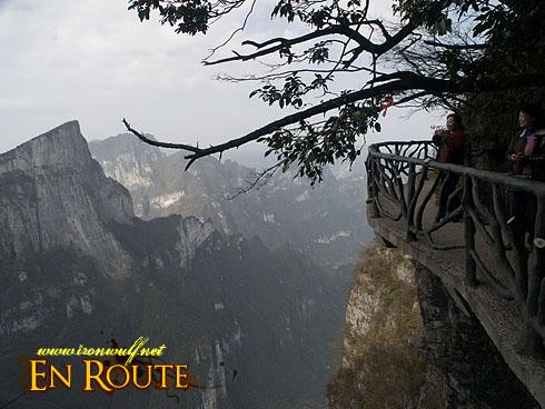 Tianmenshan Guigu Cliffs View